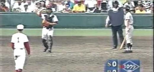 語り継がれる「奇跡のバックホーム」!松山商vs熊本工の甲子園決勝戦(1996年)