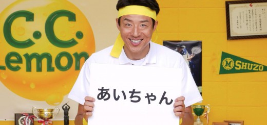 松岡修造の応援歌が熱血すぎる!